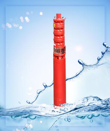 耐高温潜水泵