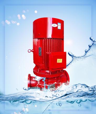 XBD-L立式稳压消防泵