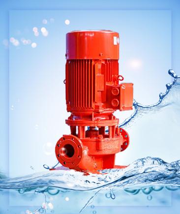 XBD-LHY立式恒压变频消防泵