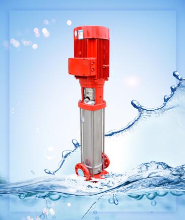 XBD-CDL立式多级消防泵