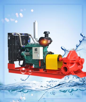 双动力消防给水设备