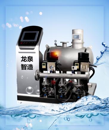 远程控制成套供水设备