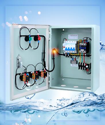 液位浮球控制柜